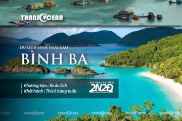 Tour VIP: Khám Phá Tour Du Lịch Sinh Thái Đảo Bình Ba