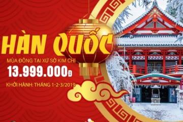 Tour Trải Nghiệm Mùa Đông Tại Hàn Quốc