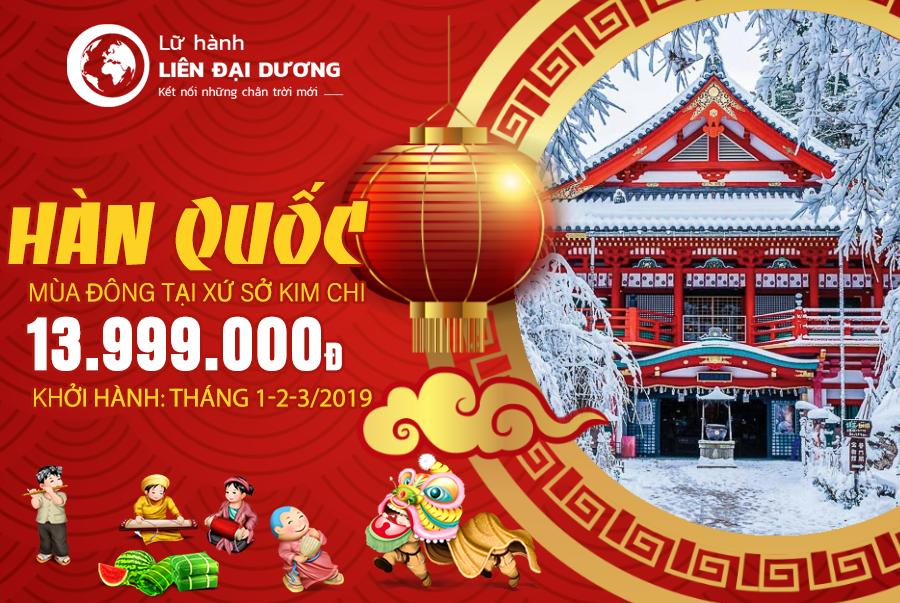 Tour du lịch trải nghiệm mùa đôngTour du lịch trải nghiệm mùa đông tại Hàn Quốc tại Hàn Quốc