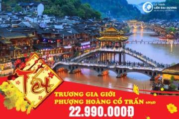 Tour Tết Phượng hoàng cổ trấn
