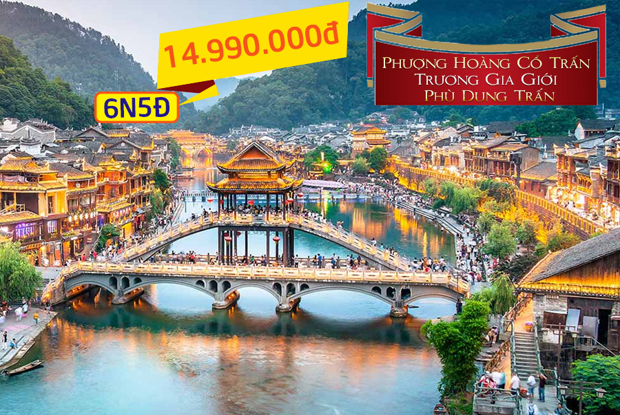 Tour-du-lich-Phuong-hoang-co-tran-Truong-gia-gioi-Phu-dung-tran