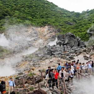 Thung lũng núi lửa Okaku