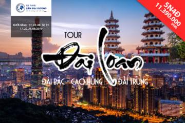 tour-kham-pha-quoc-dao-dai-loan-2019