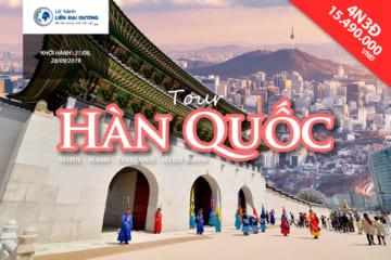 trai-nghiem-tour-du-lich-han-quoc-4n3d