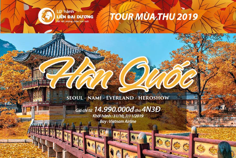 han-quoc-trai-nghiem-tour-han-quoc-4n3d