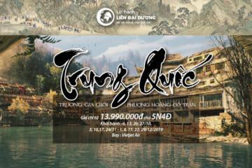 tour-du-lich-truong-gia-gioi-phuong-hoang-co-tran-5n4d