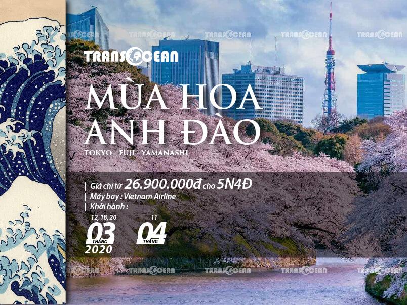 TOUR NHẬT BẢN 2020 | TOKYO – FUJI - YAMANASHI 5N4Đ