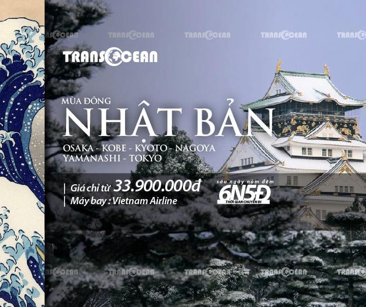 TOUR NHẬT BẢN | OSAKA – KOBE – KYOTO – NAGOYA – YAMANASHI – TOKYO