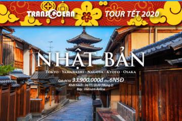 tour-nhat-ban-tokyo-yamanashi-nagoya-kyoto-osaka