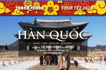 TOUR TẾT 2020 | SEOUL - NAMI - EVERLAND - HERO SHOW