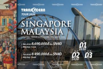 DU LỊCH SINGAPORE - MALAYSIA | HÀNH TRÌNH LIÊN TUYẾN 2 QUỐC GIA 5N4Đ