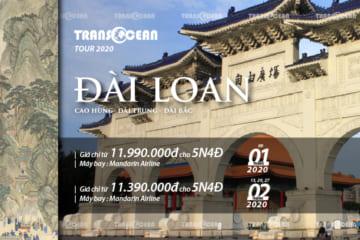 TOUR DU LỊCH ĐÀI LOAN | CAO HÙNG – ĐÀI TRUNG – ĐÀI BẮC